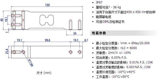 意大利DINI ARGEO狄纳乔SPG平行梁传感器C6精度台秤称重传感器 平行梁传感器,广泛应用于仅安装一只传感器且台面尺寸不超过450*450mm的台秤,还提供CE-M认证型号。 意大利DINI ARGEO狄纳乔SPG平行梁传感器C6精度台秤称重传感器